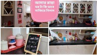 How To Organise New SMALL Kitchen Tour. Bangladeshi Rentat Small Kitchen Tour.Kitchen Organiz Ideas
