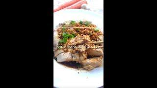 Easy Chinese Recipe: Sichuan style Spicy chicken recipe