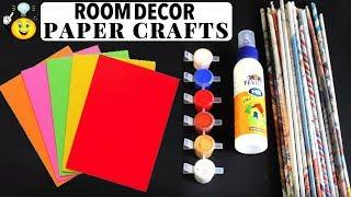 Room decoration ideas || DIY Paper craft idea | Wall Decoration Ideas | Wall Hanging making at home