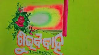 Marriage Art || Wedding Wall Painting || By me....