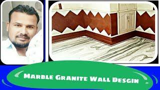 Room Marble Granite Wall Desgin Door Chowkat Frame Desgin