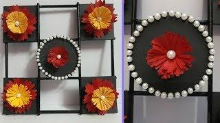 How to make Newspaper/paper Wall Decor at home |DIY Wall/room Decoration idea| DIY paper Craft idea