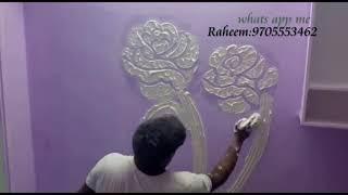 3D Wall Design |Mural Wall Sculpture | Dry  Wall Putty