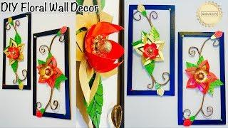 Craft ideas for home decor| gadac diy wall hanging| home decorating ideas| wall hanging craft ideas