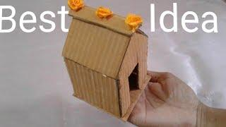 How to make small house||Best small house with cardboard||Amazing cardboard house/Cardboard house