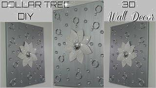 DIY QUICK AND EASY GLAM WALL DECOR | DIY DOLLAR TREE 3D FLOWER WALL DECOR IDEA | PETALISBLESS
