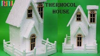 DIY thermocol house || raj easy craft house || how to make Thermocol house