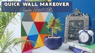 Quick Wall Makeover Under 200/- Rs | Budget Wall Makeover