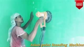 Asian Paint Sanding Machine | Easy wall Sanding by Asian sanding Machine