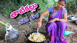 Kallu Chicken Curry How To Make Palm Wine Chicken Curry Telanagana style Thati Kallu