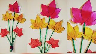 Lotus Wall Decor for Beginners / Flower wall Decor /  Easy n Simple Flower Wall Decor