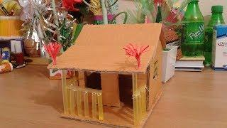 Best out of waste||How to make a small cardboard house/Diy arts and crafts/Nice idea with cardboard
