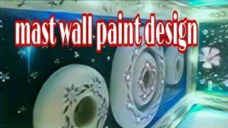 Wall paint art Nazim
