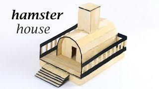 How to make ice cream stick hamster house | House of hamster