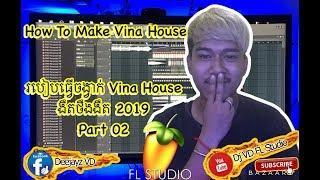 How To Make Vina House/របៀបធ្វើភ្លេងតាម FL Studio 20 ចង្វាក់ Vina House ងឹតថឹងងឹត Part 2(Tutorial)