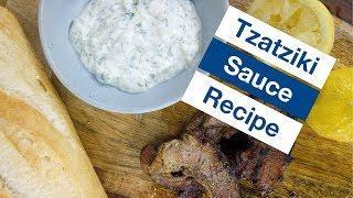 How To Make Tzatziki (Τζατζίκι )Greek Garlic Yogurt Sauce || Le Gourmet TV Recipes