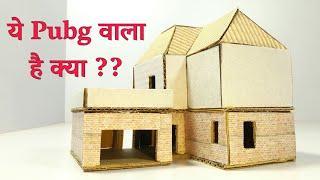 ये Pubg वाला है क्या । How To Make Pubg House   Pubg House Making Idea   Basic Craft