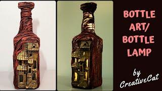 Bottle Art/ Bottle Lamp/ Wine bottle Craft/Bottle Decoration/Altered Bottle
