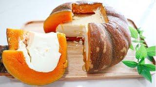 EAT FLON WINE | Eat Pumpkin Flan Mukbang | Sally's Stories