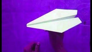 How to make paper planes| paper airplanes| airplane flights| How the aircraft is made of paper