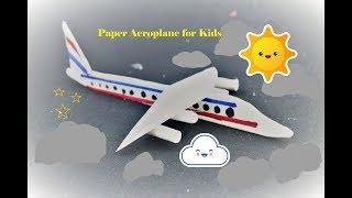 How to make a Paper Airplane || Kids Crafts || Paper Aeroplane || Paper Aircraft