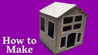 How to Make Cardboard House | DIY Beautiful Cardboard House | Cardboard Craft idea