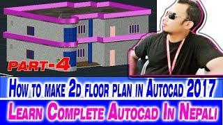Autocad Lesson Part#4 AutoCAD 2017 3D House | How to Make  Ventilation and Windows In Nepali