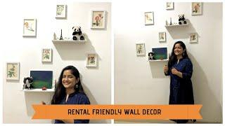 No nails No Hammer Rental friendly Wall Decoration || Interior maata