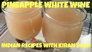 How to Make White Wine at Home Easily ? - On Viewers demand