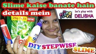 Slime kaise banate hain, Fevicol slime, Colgate slime, how to make slime | DIY Slime