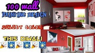 Wall painting design ideas homemade india
