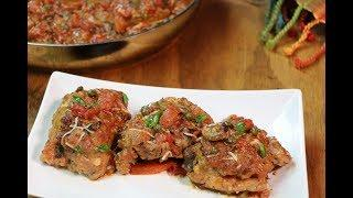 Chicken Cacciatore Recipe - How to Make the Best Chicken Cacciatore