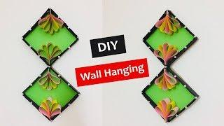 Wall Hanging Craft Ideas | Home/Wall Decoration Ideas With Paper Crafts