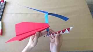 How to Make 3 AWESOME Flying Paper Aircraft!