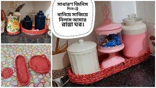 DIY : How to Make Serving Tray with Jute Rope & Cardboard | DIY with waste.