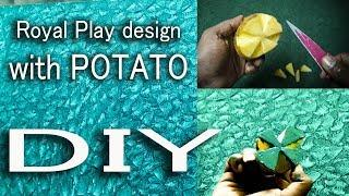 Royale Play:Wall Painting Texture Design with POTATO