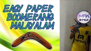 Make Easy Paper Boomerang Malayalam | Returned Back | MPK9762