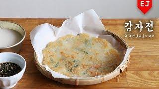 [ENG SUB] ☔비오는날엔~감자전????감자전 만들기 how to make korean potato pancake (Gamjajeon) 이제이레시피/EJ recipe