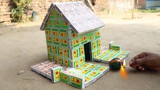 माचिस के डिब्बे से घर कैसे बनाएं | how to make house from matchbox