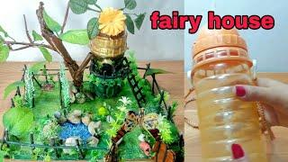 How to make beautiful fairy house using plastic bottle | p craft | Diy