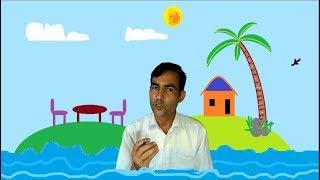 How to make a Beach House in MS Paint || ms paint tutorial in hindi