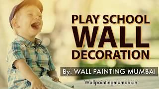 Play School Wall Art / Painting Mumbai India