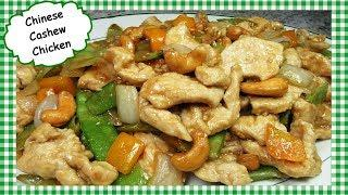 How to Make The BEST Chinese Cashew Chicken ~ Chicken Stir Fry Recipe