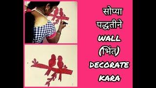 #easy wall painting idea with marker.. #easy wall decoration