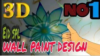 3d wall paint nazim rajput