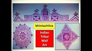 bhintachitra (wall painting) | Indian tribal art wall painting tutirial