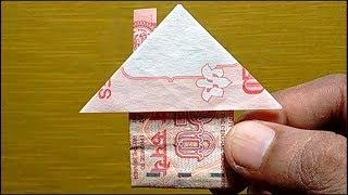 """HOW TO MAKE """" MONEY HOUSE """" WITH 20 Rupees NOTE ORIGAMI 