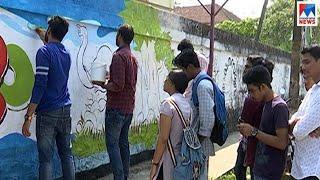 കോഴിക്കോട് തെരുവ് ചിത്രരചന |Kozhikode beach |  wall painting