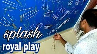 Royal play splash wall texture asian paints