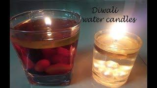 Water Candle ,How to make water candle,Diwali decoration ideas ,Home decoration